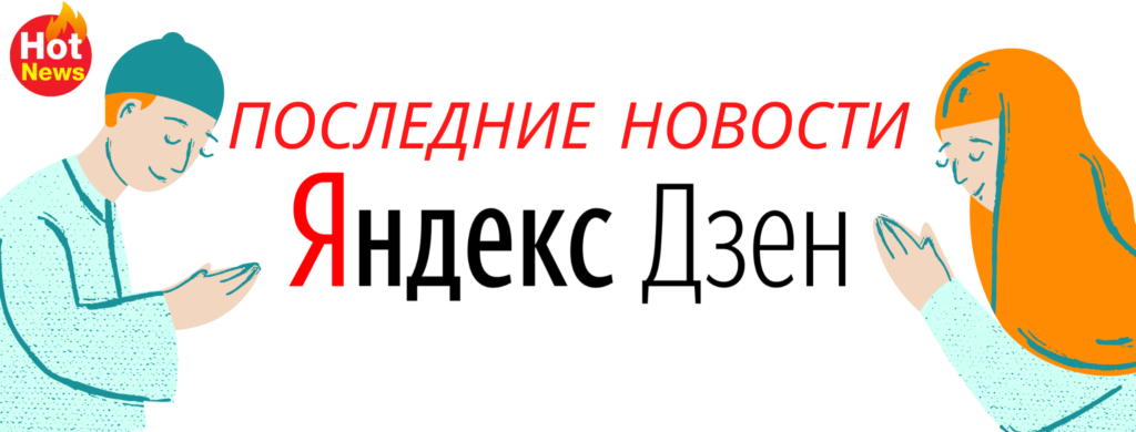 VOICE OF MOSCOW